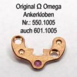 Omega Ankerklolben Part Nr. Omega 550-1005 auch 601-1005 Cal. 550, 551, 552, 560, 561, 562, 563, 564, 565, 600 bis 613, 750, 751, 752