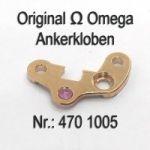 Omega Ankerklolben Part Nr. Omega 470-1005 Cal. 470 471 490 491 500 501 502 503 504 505