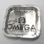 Omega 344-1356, Omega Rücker- Regulierfeder Schwanenhals, Omega 344 1356 Cal. 344 354 355 490 491 500 501 502 503 504 505