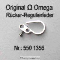 Omega 550-1356, Omega Rücker- Regulierfeder Schwanenhals, Omega 550 1356