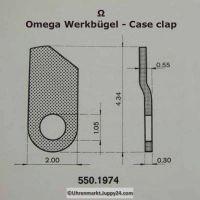 Omega Werkbügel , Werkbefestigungsbügel. Part Nr. Omega 550-1974