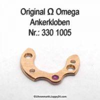 Omega Ankerklolben Part Nr. Omega 330-1005 Cal. 330 331 332 333 340 341 342 343 344 350 351 352 353 354 355