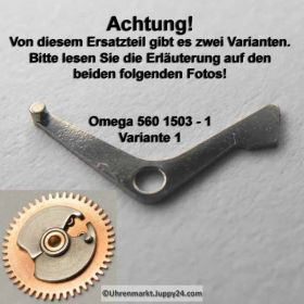 Omega 560-1503 Omega Datumssperre (Sperrhebel) Omega 560 1503 Variante 1, Cal. 560 561 562 610 611
