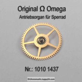 Omega 1010-1437, Omega Antriebsrad für Sperrad, Omega 1010 1437 Cal. 1010 1011 1012 1020 1021 1022