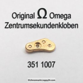 Omega Zentrumsekundenkloben Omega 351-1007 Cal. 351 352 353 354 355
