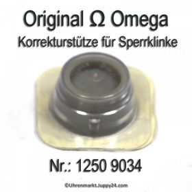 Omega 1250-9034, Korrekturstütze für Sperrklinke 1250 9034 Cal. 1250 1255 1260
