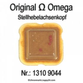 Omega 1310-9044, Stellhebelachsenkopf 1310 9044 Cal. 1310 1315