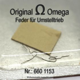 Omega 660 1153 Omega Feder für Umstelltrieb Omega 660-1153 Cal. 660 661 662 663