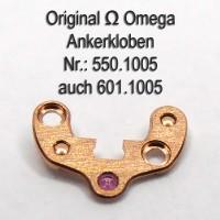 Omega Ankerklolben Part Nr. 1005 Cal. 550 551 552 560 561 562 563 564 565 750 751 752
