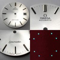 Nr17 Omega Seamaster Automatic Zifferblatt perlmutfarben - schimmernd (Omega Dial) NOS.